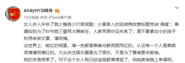 黄奕新作上映前夜发文,再控诉前夫恶行,黄毅清回应内容意有所指