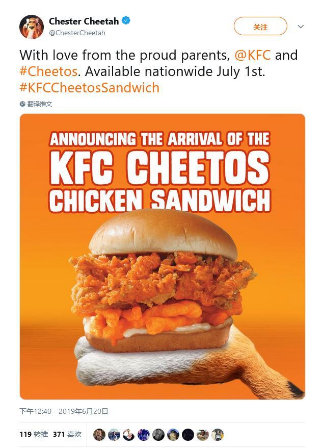 """[肯德基宣布7月1日起全美供应""""奇多炸鸡汉堡""""四周] 肯德基4月"""