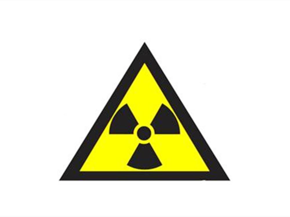 辐射造成胎儿畸形吗_孕期怕辐射,不想胎儿畸形,这个隐藏很深的辐射源要提防