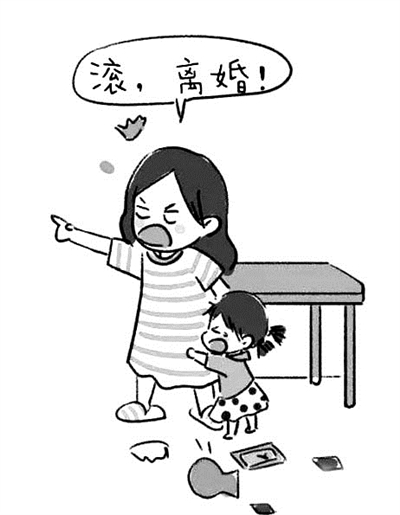 【父母不会吵架 殃及无辜娃儿】什么殃及无辜
