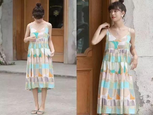 Strap print dress
