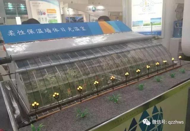 温室园艺行业又有哪些技术