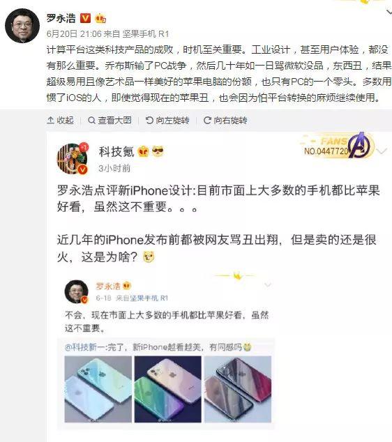 """中移动回应""""资费套餐升级骗局 """";上海代收垃圾网约工月入过万"""