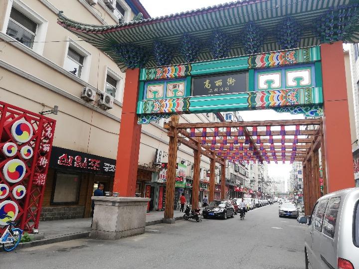 http://www.ddhaihao.com/dandongxinwen/23876.html