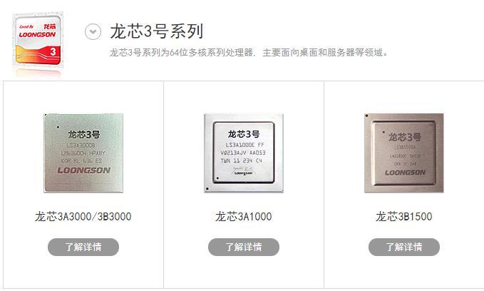 华为海思领衔!悄然改变日常生活,盘点代表性的国内芯片厂商