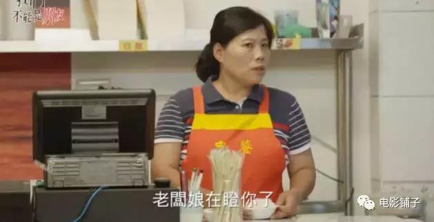 这三观不正的华语剧,还要不要看?(图34)