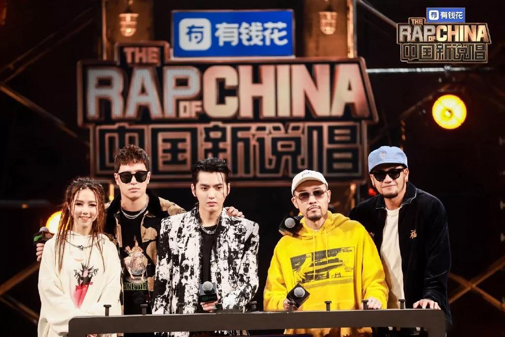 绥化信息网_《中国新说唱》第二季,一个除了说唱什么都有的说唱节目