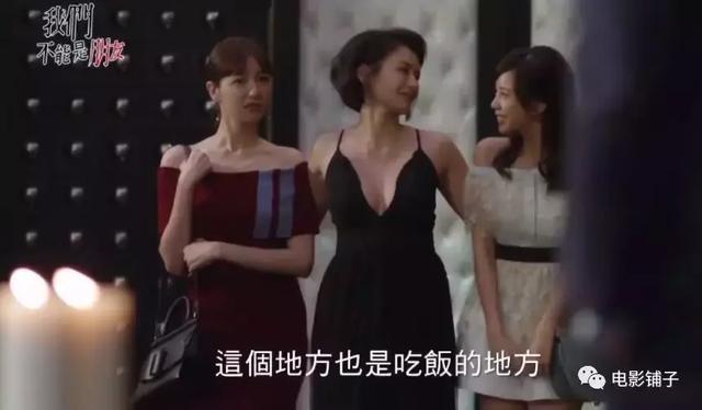 这三观不正的华语剧,还要不要看?(图14)