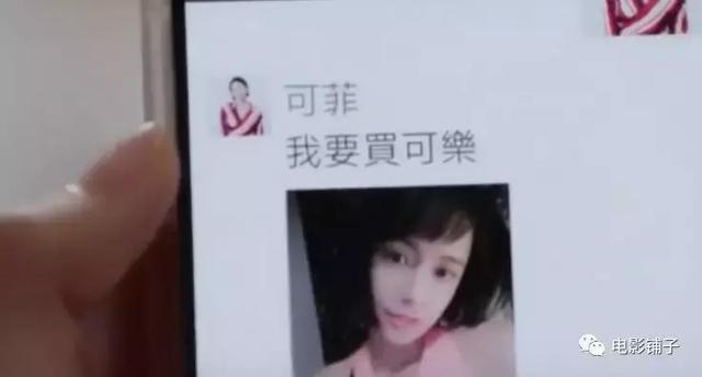 这三观不正的华语剧,还要不要看?(图38)