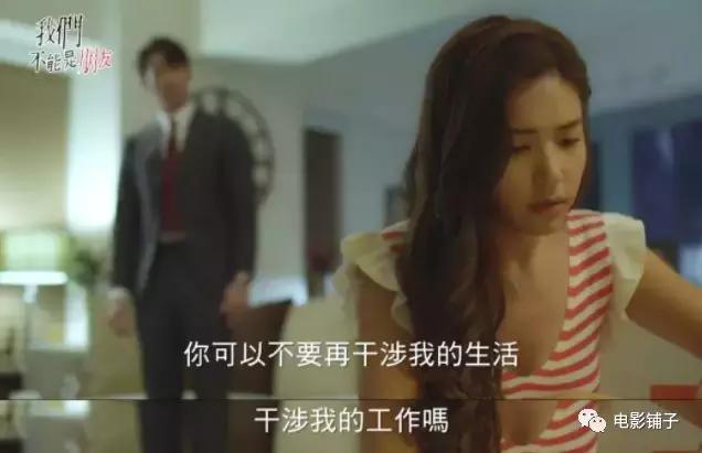 这三观不正的华语剧,还要不要看?(图32)