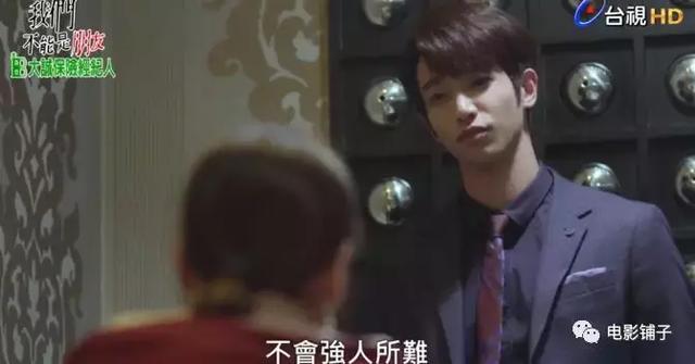 这三观不正的华语剧,还要不要看?(图21)