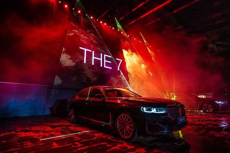 THE 7丨新BMW 7系新疆上市  携创新科技开辟豪华新境