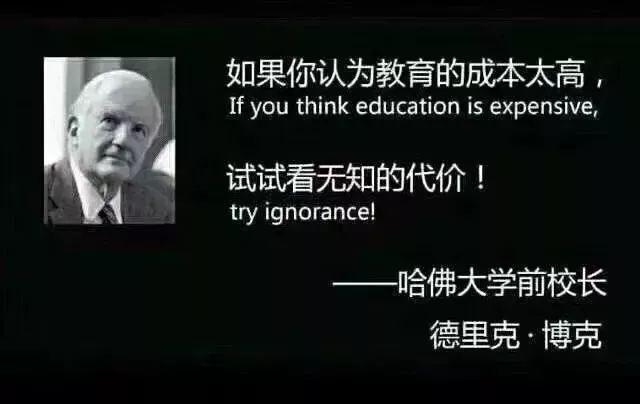http://www.beaconitnl.com/jiaoyu/246157.html