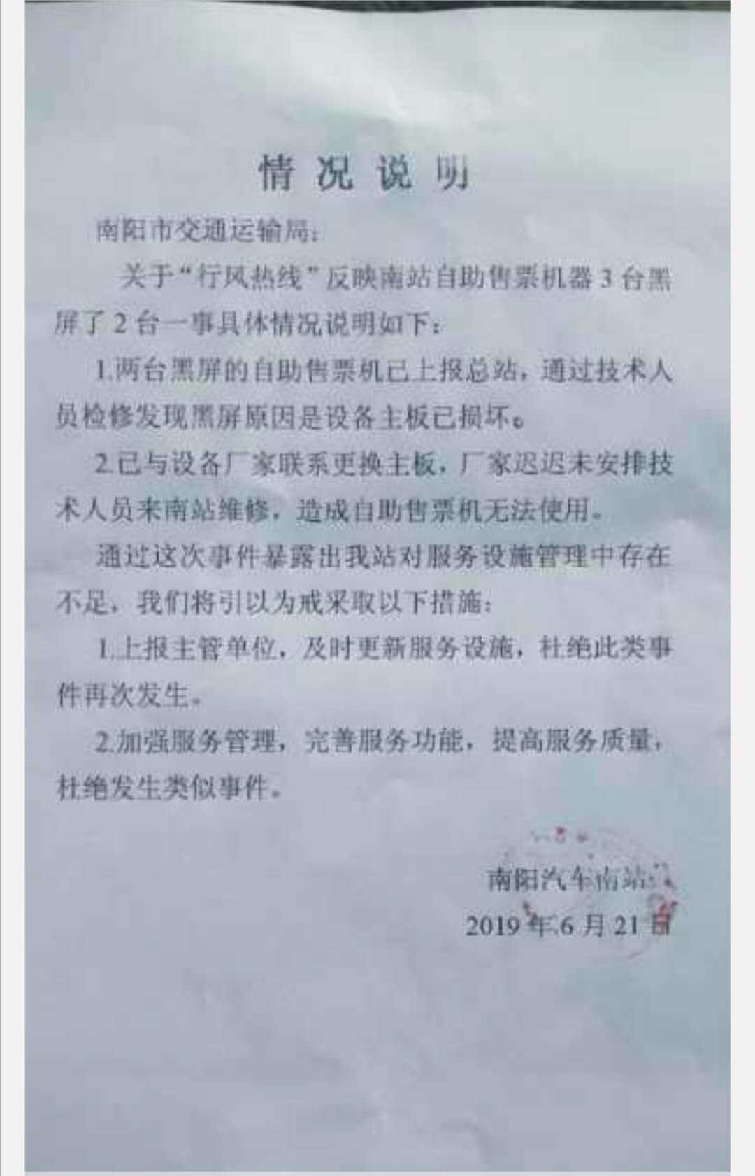 http://www.xboyxl.tw/shehui/245420.html