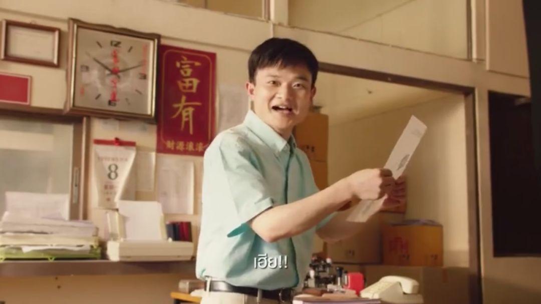 泰国广告终于对马云下手了