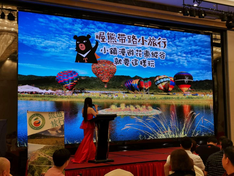 苏州文化国际旅行社全程策划苏南片区 台湾小镇漫游推介会
