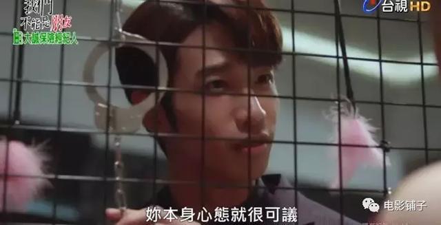 这三观不正的华语剧,还要不要看?(图27)