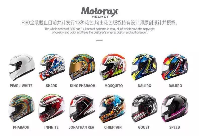 国产600元级别很划算的全头盔motorax R30,50元又新又特别