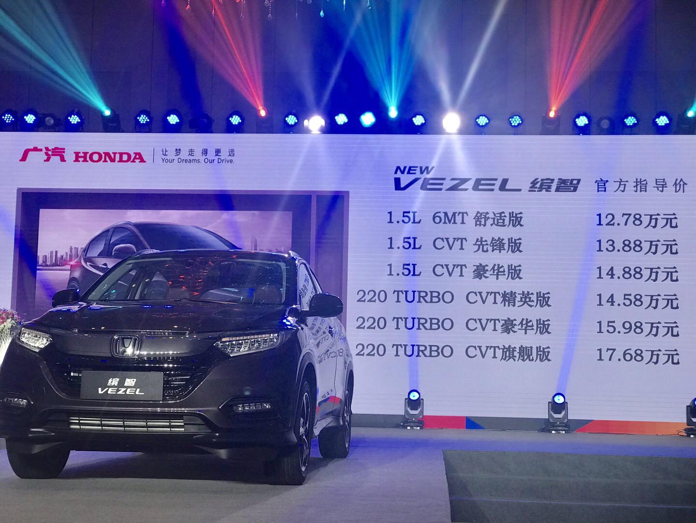 原创                广汽本田又一款诚意力作 引领SUV市场潮流新走向 满足新生代消费者需求