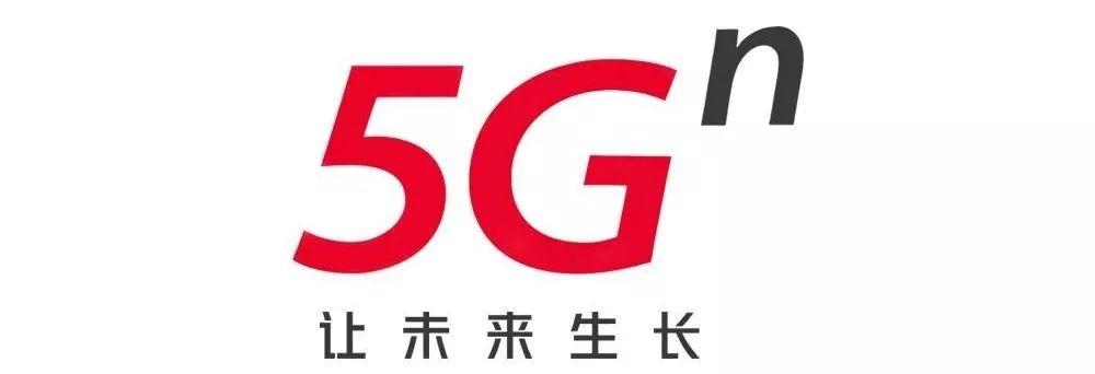 中国网通logo_移动5G LOGO曝光!三大运营商历代LOGO大盘点_含义