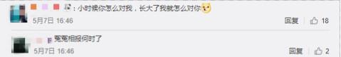 网友在母亲节前给妈妈报了4个培训班,还说要每天回家检查作业