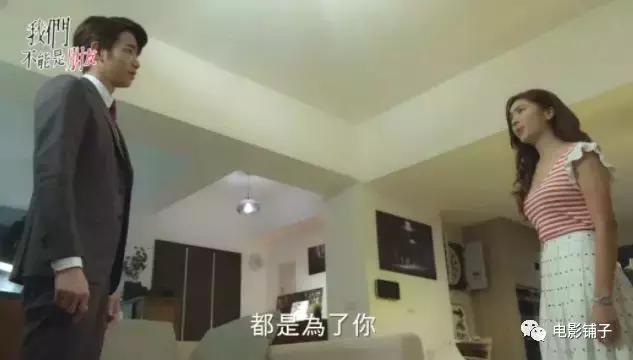 这三观不正的华语剧,还要不要看?(图31)
