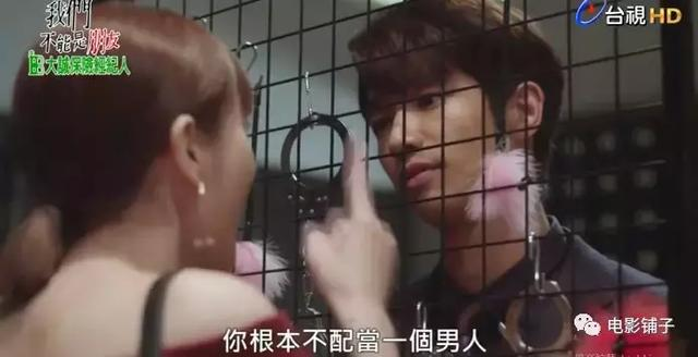 这三观不正的华语剧,还要不要看?(图18)