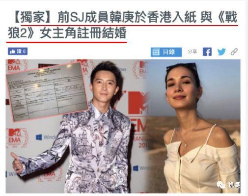 唐艺昕爆结婚的大喜日子,吴秀波这个操作是不是太不合适了?