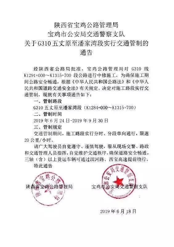 http://www.xboyxl.tw/shehui/245422.html