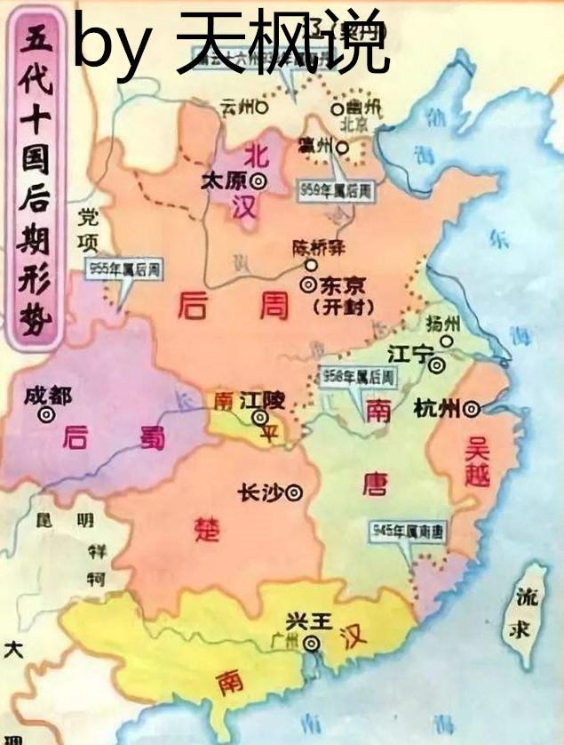 大宋的统一战争:赵匡胤统一第一战扫平荆湖地区