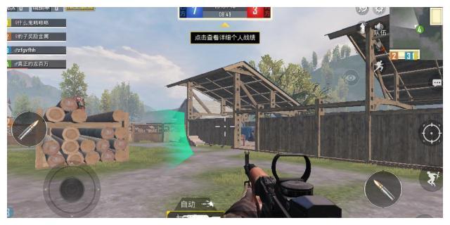 在海岛地图中有一个狙击房,而仓库狙击房指的是仓库竞技里面的一个图片