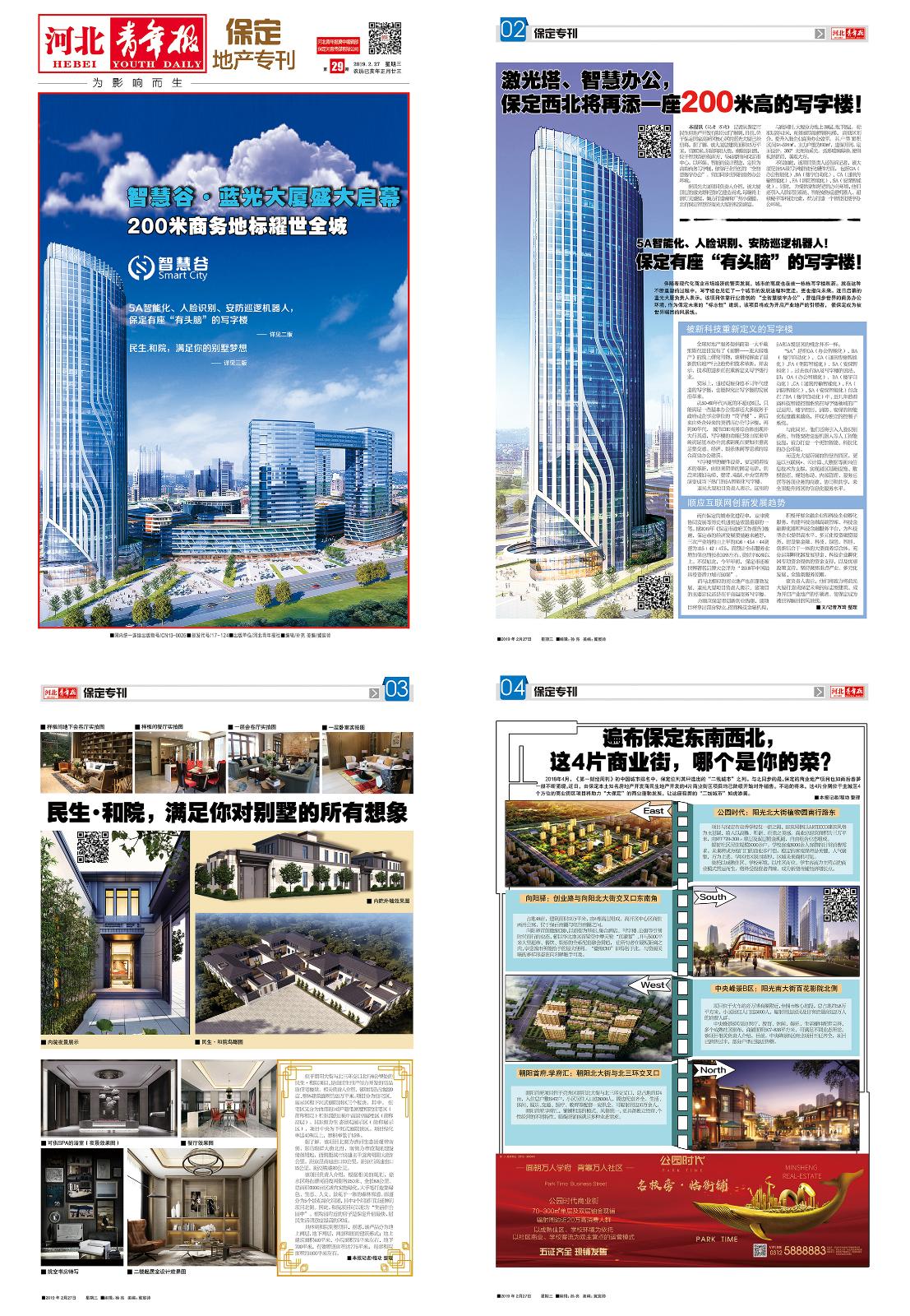 http://www.gmyoao.tw/shehui/245714.html