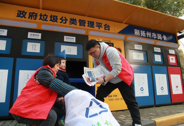 【今日关注】广陵区古城公益联合会垃圾分类项目先行之路