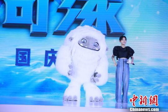 东方梦工厂电影_《功夫熊猫3》后东方梦工厂再推中国元素动画《雪人奇缘》_电影节