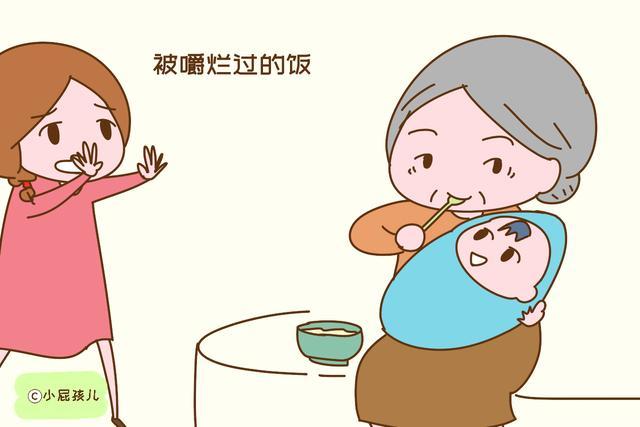 http://www.gmyoao.tw/jiankang/245740.html