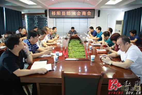 http://www.gmyoao.tw/zhengwu/245763.html
