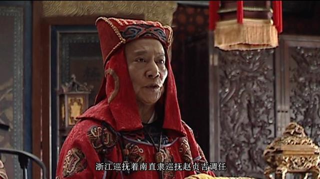 鄢懋卿怎么读_大明王朝:除严世藩阁员身份,嘉靖帝三点重要指示尽显帝王之 ...
