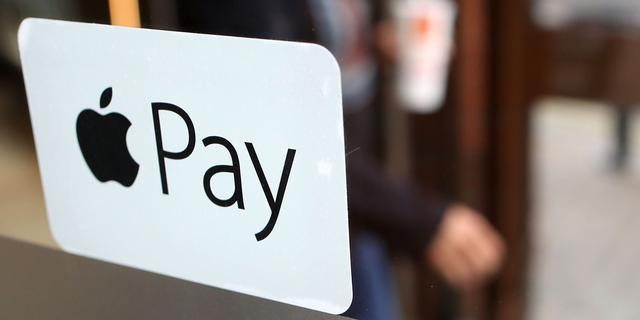 据传Apple Pay将于下周在斯洛伐克推出,并得到四家银行的支持
