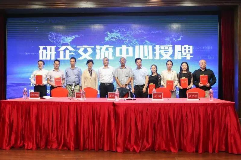 席王志雄进止了总结收言上海市政协、市工商联主