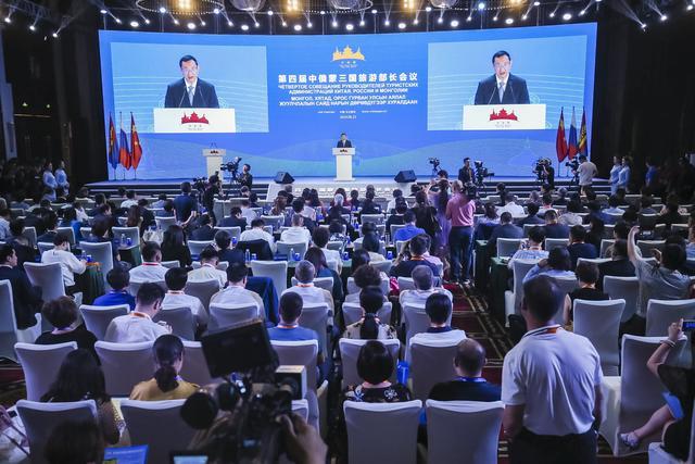 第四屆中俄蒙3國旅游部長會議在華舉行_合作