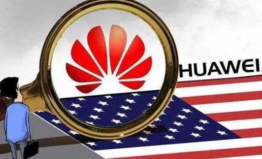 华为起诉美国商务部:无故扣押电信设备;BAT职级薪资股权揭秘:百度给的现金最多;爱奇艺实时会员数超过1亿……