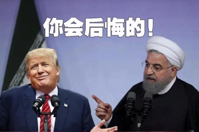 伊朗处决美国间谍 特朗普在推特上发出警告