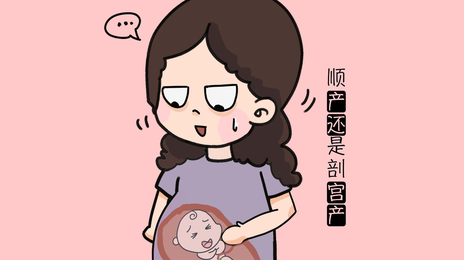 剖宮產寶寶和順產寶寶相比,最大的區別不是智商,是這些