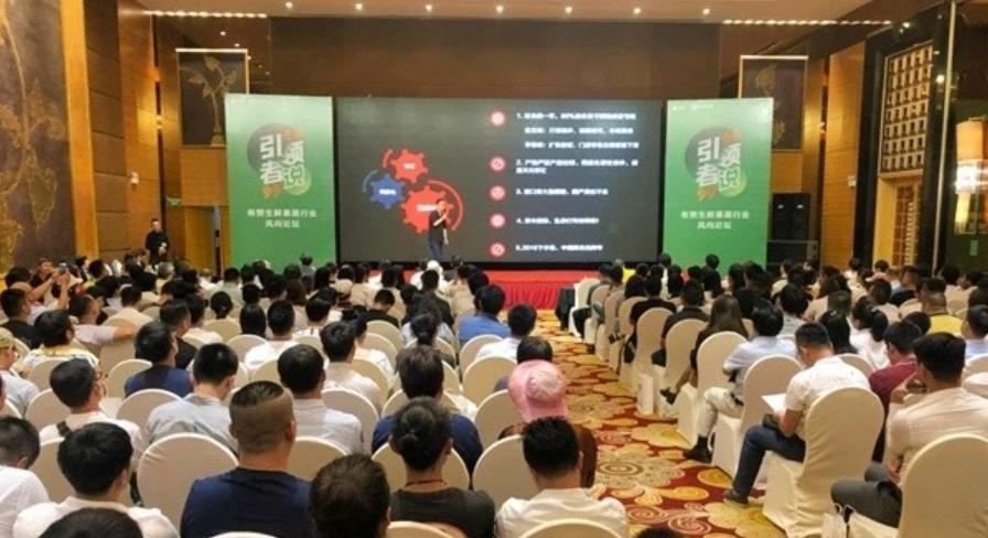 助力海南本地生鲜品牌卖到全国各地,有赞获得生鲜行业商家青睐