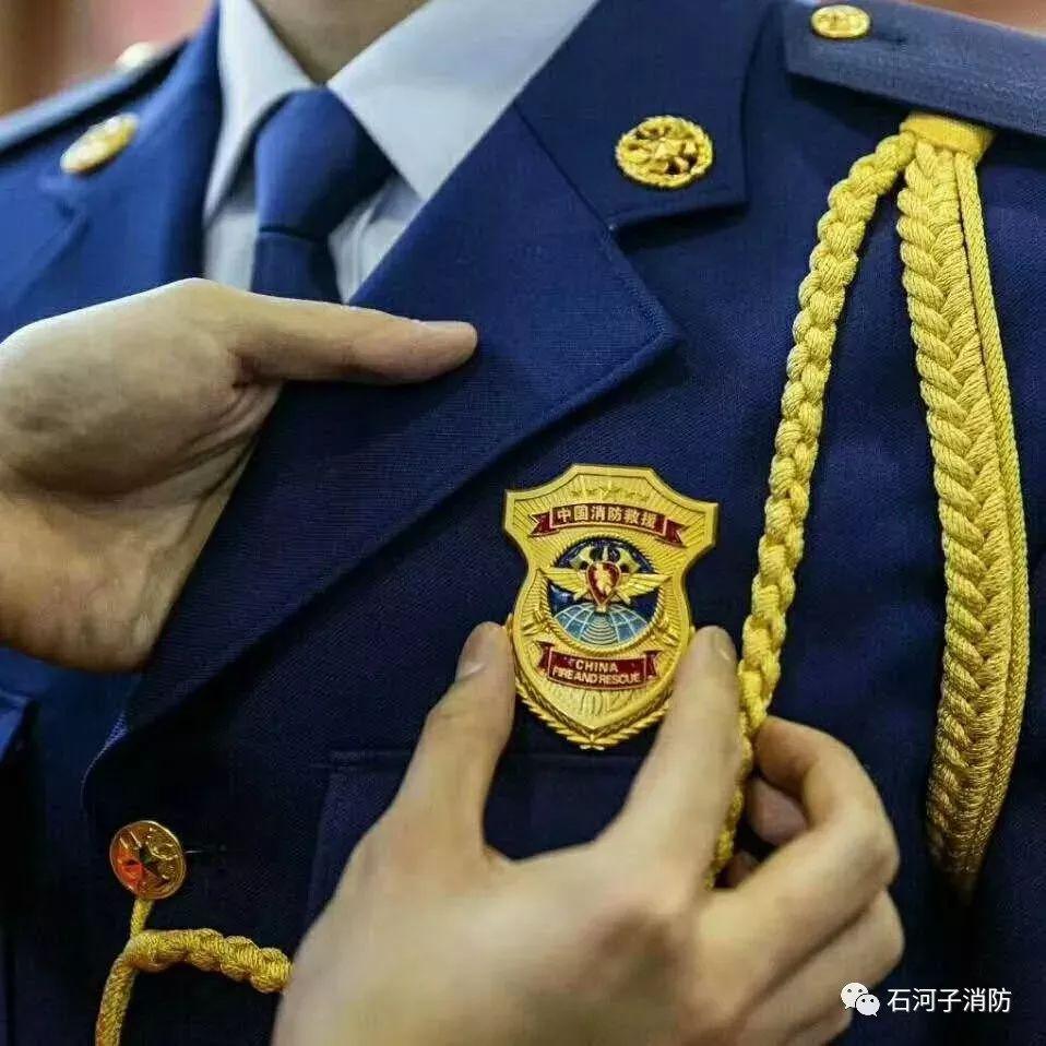 石河子市消防救援支队面向社会公开招聘30名消防员!_淘网赚