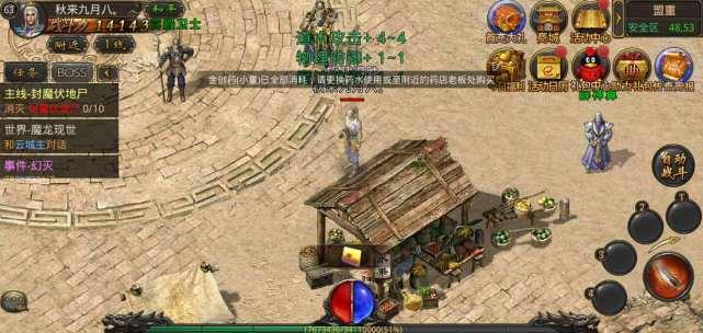 热血传奇:经典延续四大热门传奇类游戏带上兄弟一起来战斗