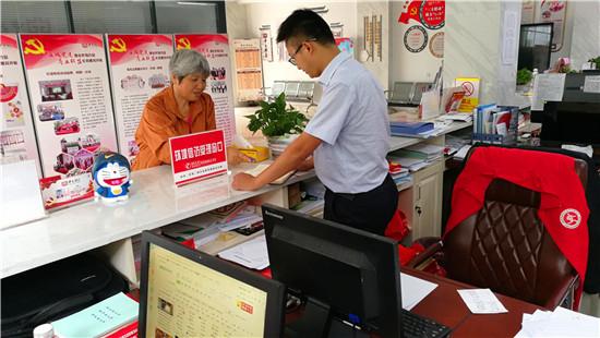 http://www.gmyoao.tw/shehui/245850.html