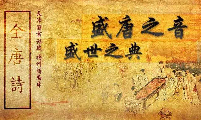 这首诗就是章碣的《焚书坑》: 竹帛烟销帝业虚,关河空锁祖龙居.