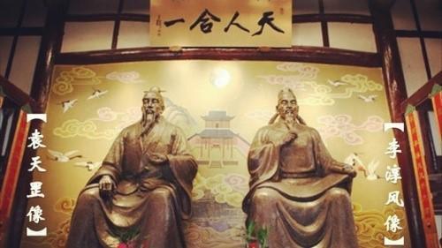 袁天罡是如何预言武则天要当皇帝的