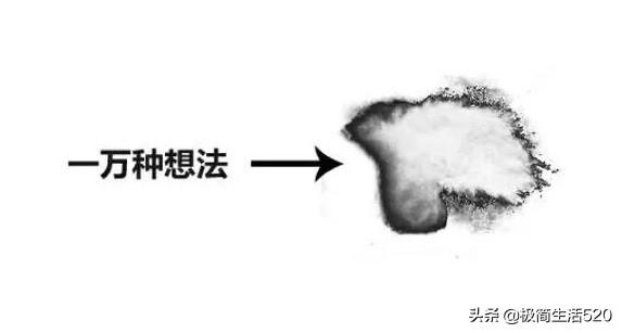 什么刃什么解成语_成语故事图片